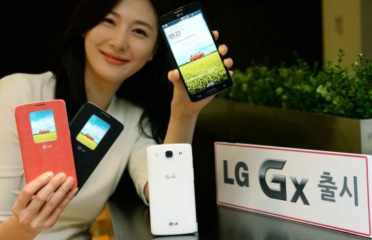 lg-gx-1-540x349