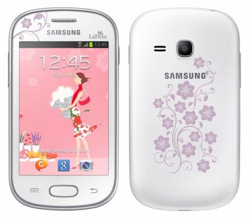 Samsung-Galaxy-Fame-Lite-La-Fleur_500x437