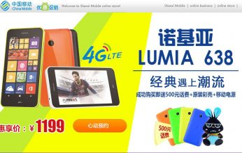 Lumia-638-346x220.jpg
