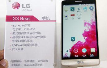 G3-mini-G3-beat-346x220.jpg