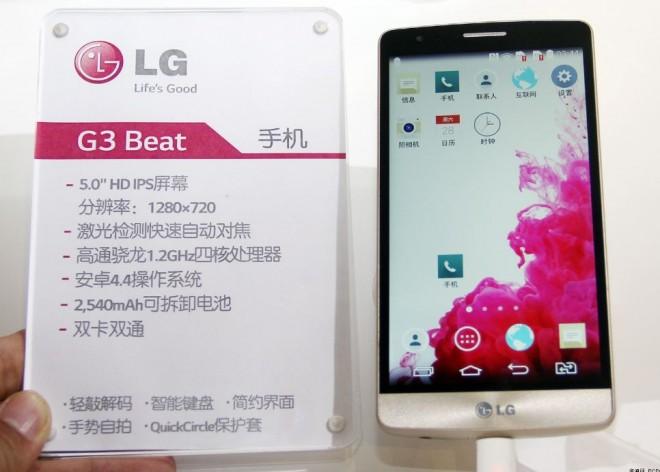 G3-mini-G3-beat
