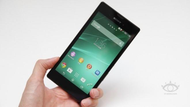 Sony-Xperia-T3-1-665x374