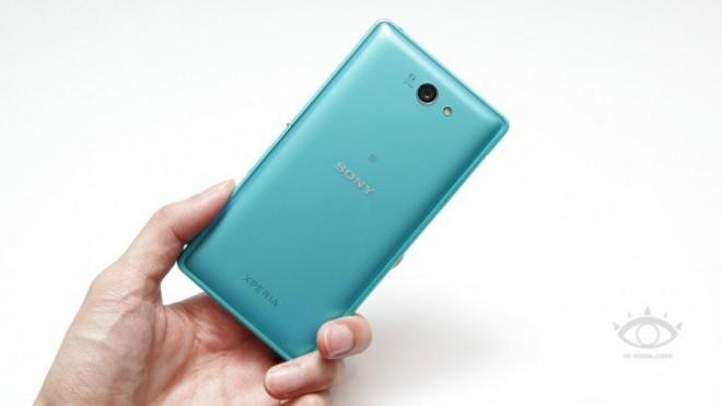 Sony-Xperia-Z2a-2-665x374