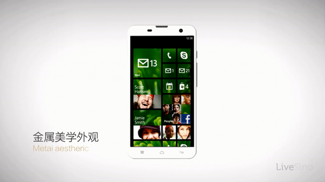 hisense-windows-phone-8-1-china-telecomevent5