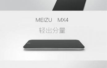 meizu-mx4-1-346x220.jpg