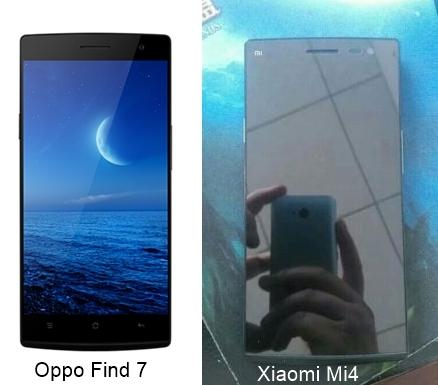 oppo-find-7-premium-1-horz