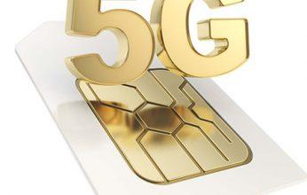 5g-network-346x220.jpg
