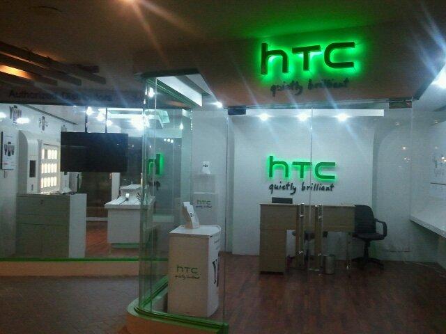 HTC-Shop