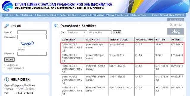 Sony-D2202-D2212-640x326