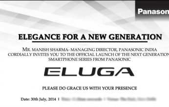 panasonic-eluga-media-invite-346x220.jpg