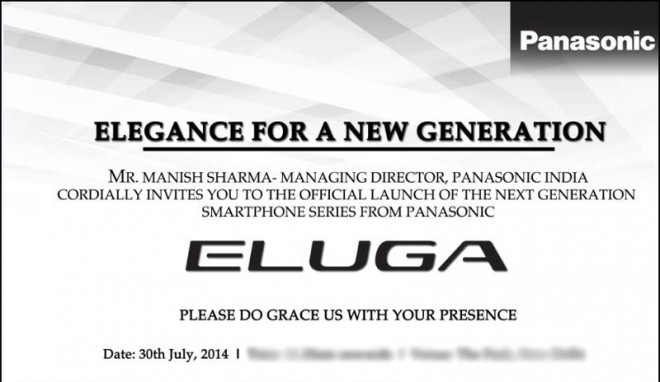 panasonic-eluga-media-invite
