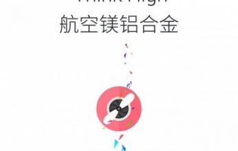 Meizu-thinkhigh-597x640-346x220.jpg