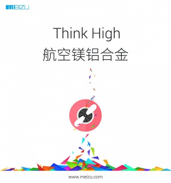 Meizu-thinkhigh-597x640