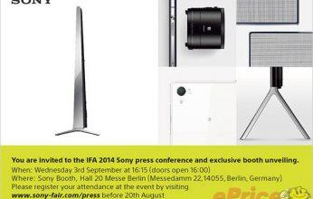 Sony-IFA-2014-Press-Invite-346x220.jpg