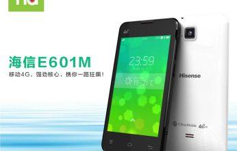 hongxiaozhong14062558220983147-346x220.jpg