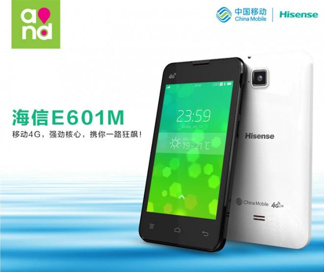 hongxiaozhong14062558220983147