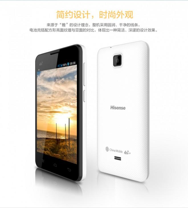 hongxiaozhong14062558276783147