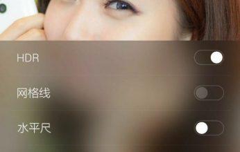 meizu-camera-menu-346x220.jpg