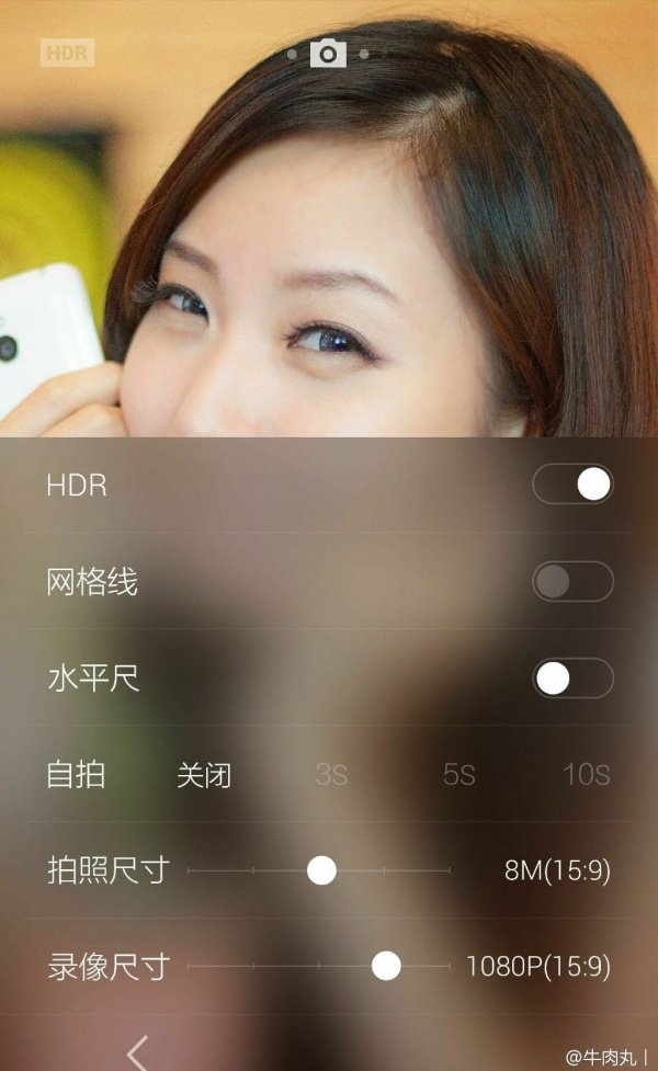 meizu camera menu