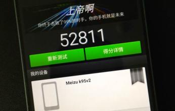 meizu-mx4-pro-benchmark-1-346x220.png
