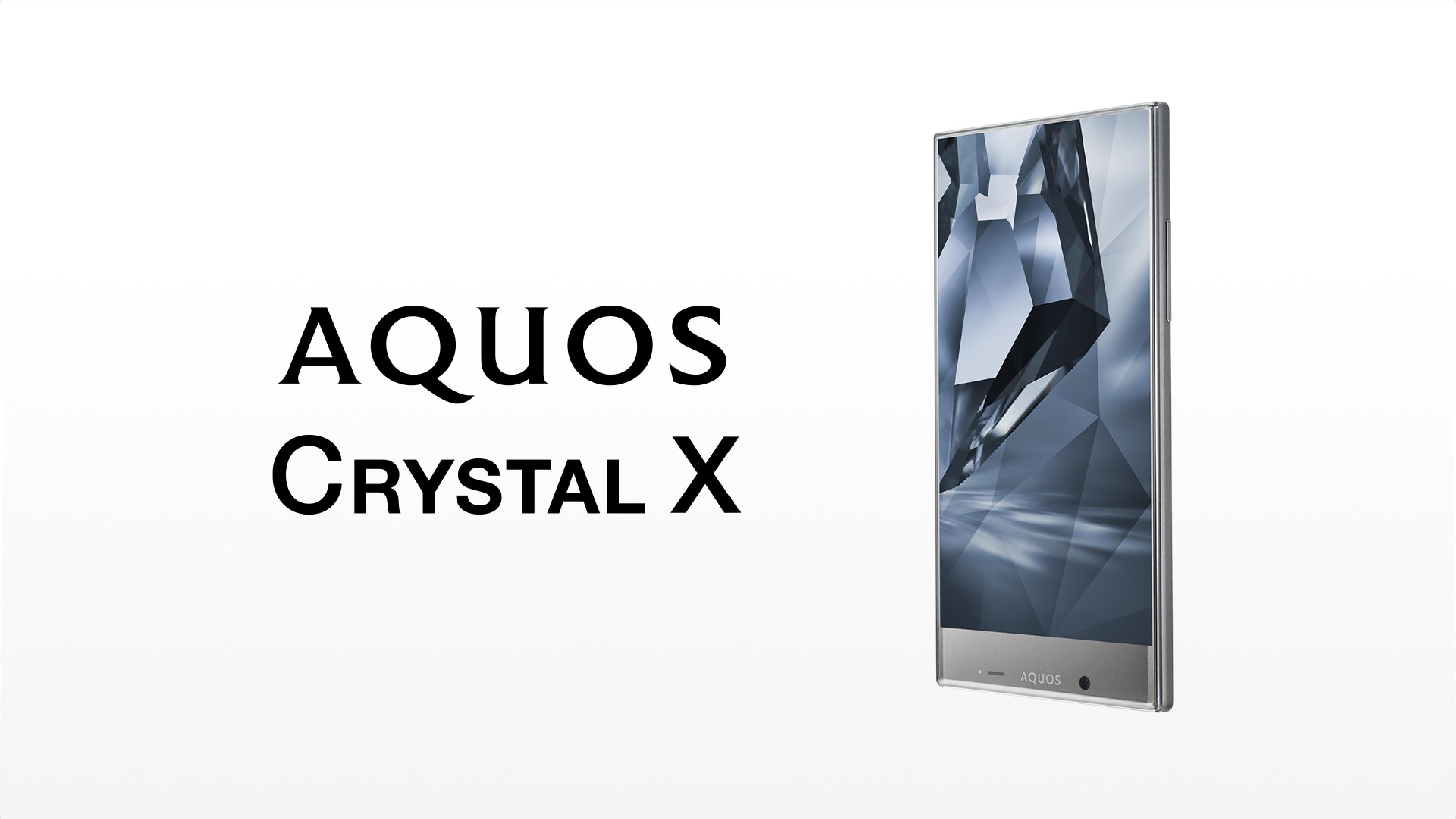sharp aquos wallpaper resolution