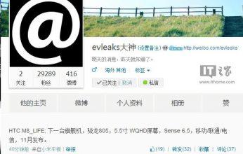 evleaks-ressurect-346x220.jpg