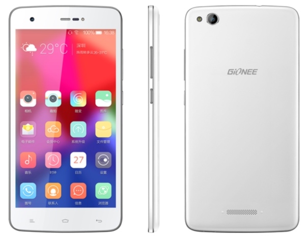 gionee-gn715
