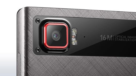lenovo-smartphone-vibe-z2-pro-back-detail-7_thumb