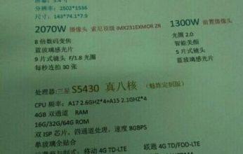 meizu-mx4-4-gb-ram-346x220.jpg