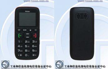 14024398-z-horz-346x220.jpg