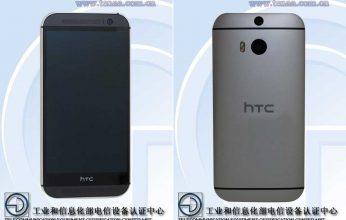HTC-M8-Eye-HTC-M8E-TENAA-1-horz-346x220.jpg