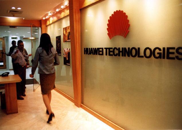 Huawei-Technologies
