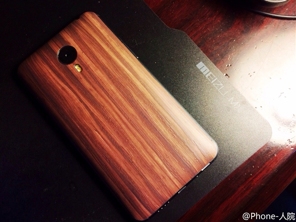 meizu wooden phone