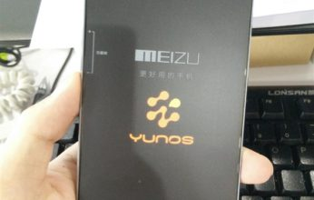 meizu-yun-3-346x220.jpg