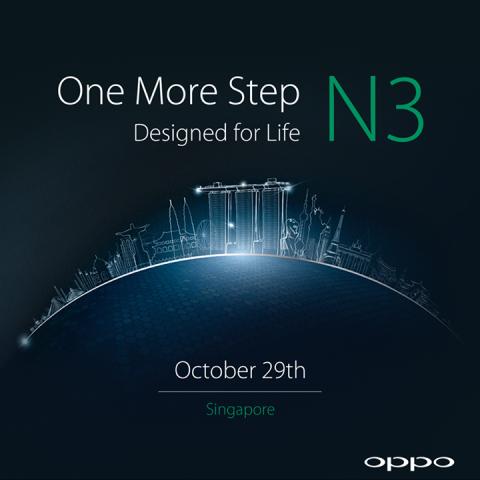 oppo-n3-leak-3-480x480