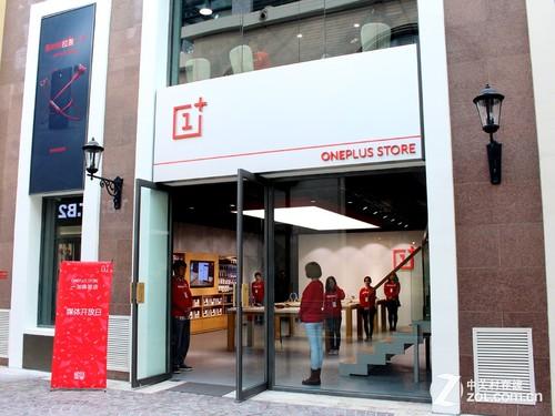 oneplus store 1