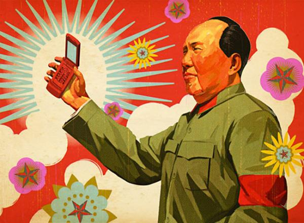 China_Cell_Phone_Spying