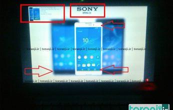 Sony-Xperia-Z4-346x220.jpg