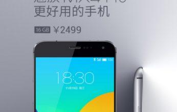 The-Meizu-MX4-Pro-346x220.jpg