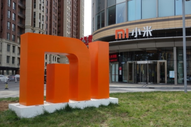Xiaomi_Offices_Beijing_Wide
