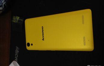 lemon-lenovo-1-346x220.jpg