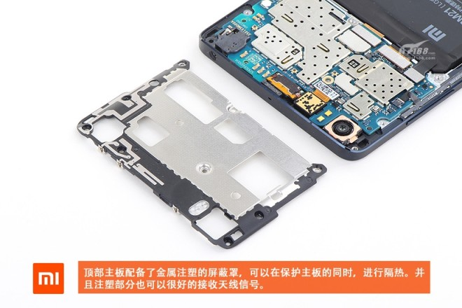 Xiaomi-Mi-Note-teardown_5
