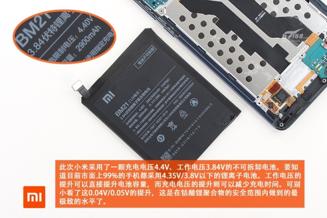 Xiaomi-Mi-Note-teardown_7