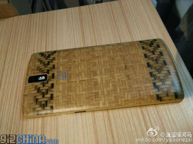 oneplus-one-basket-weave-4