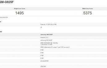 Geekbench-Galaxy-s6-edge-346x220.jpg