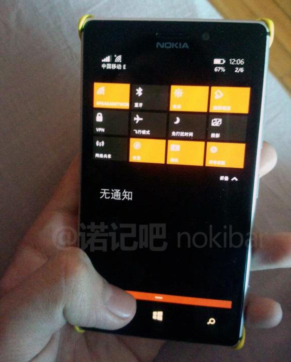 Lumia-925-Win-10.3