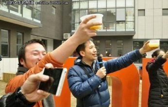 Xiaomi-smartphone-with-edge-to-edge-screen-346x220.jpg