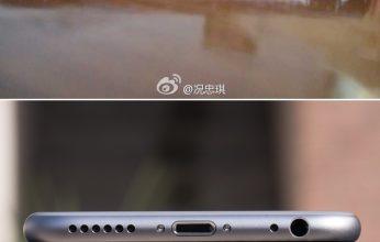 Huawei-P8-new-image-346x220.jpg