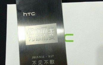 htc-346x220.jpg