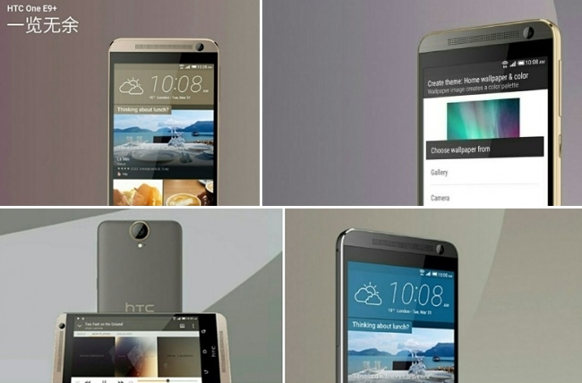 htc-one-e9-plus-leaked-5-407x420 (1)-horz-vert